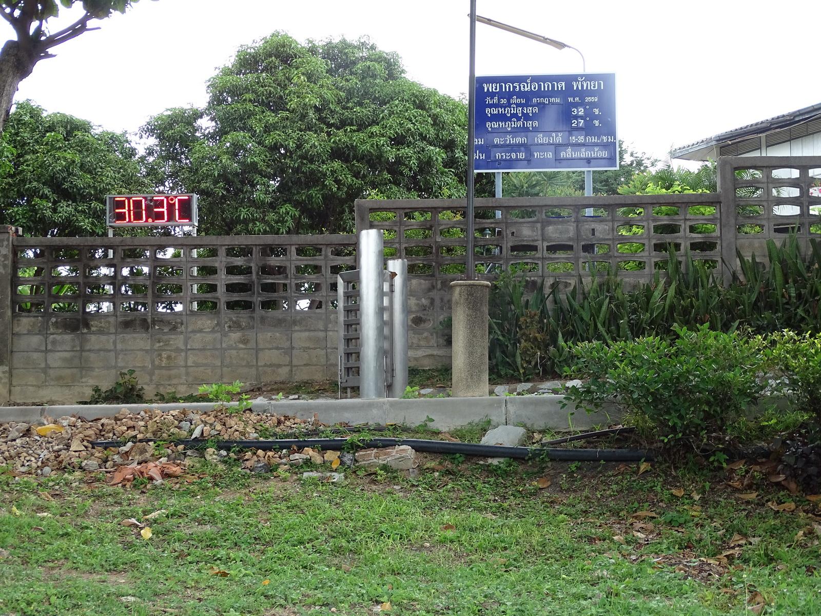 30 Pattaya 269