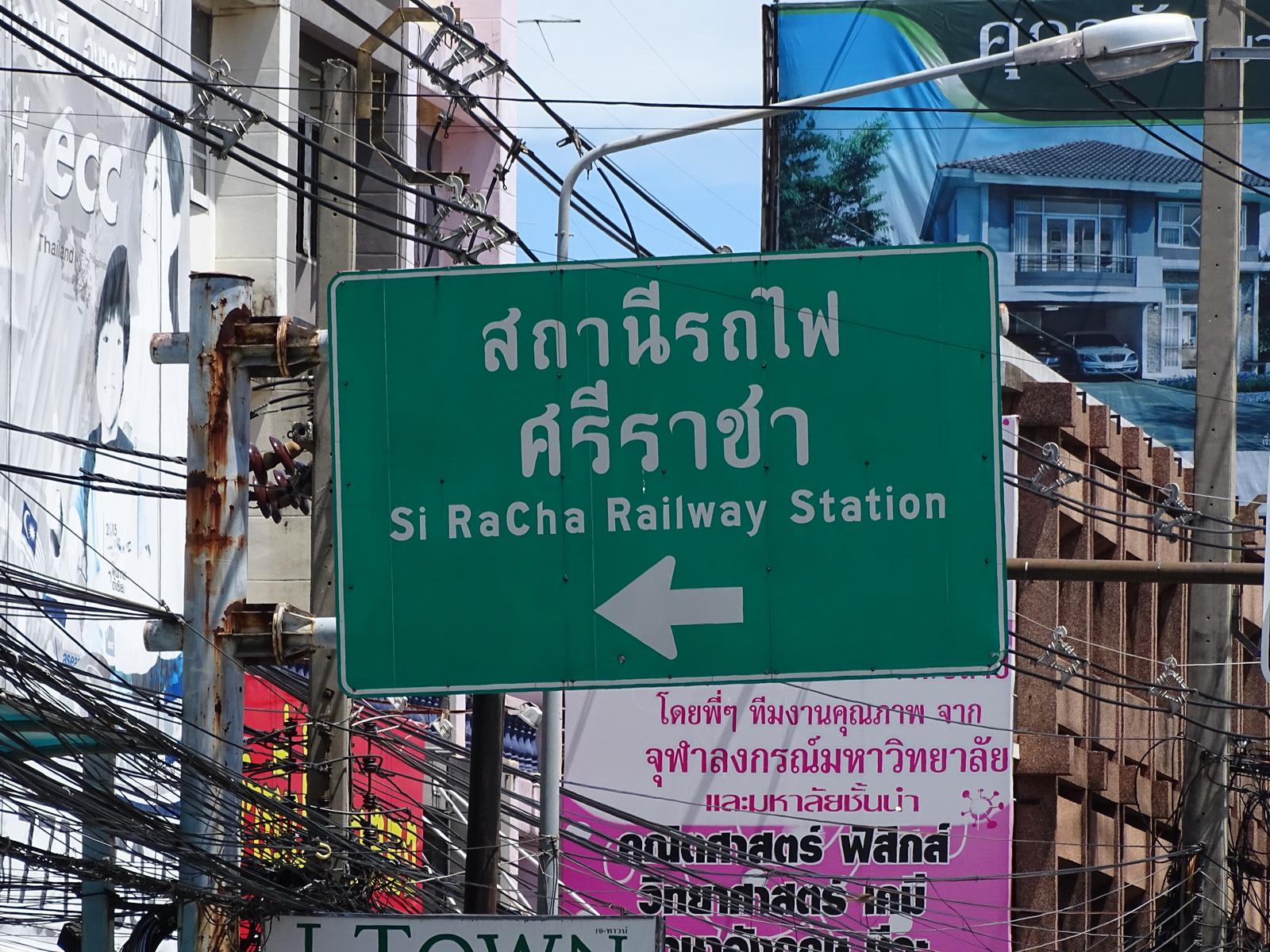 30 Pattaya 278
