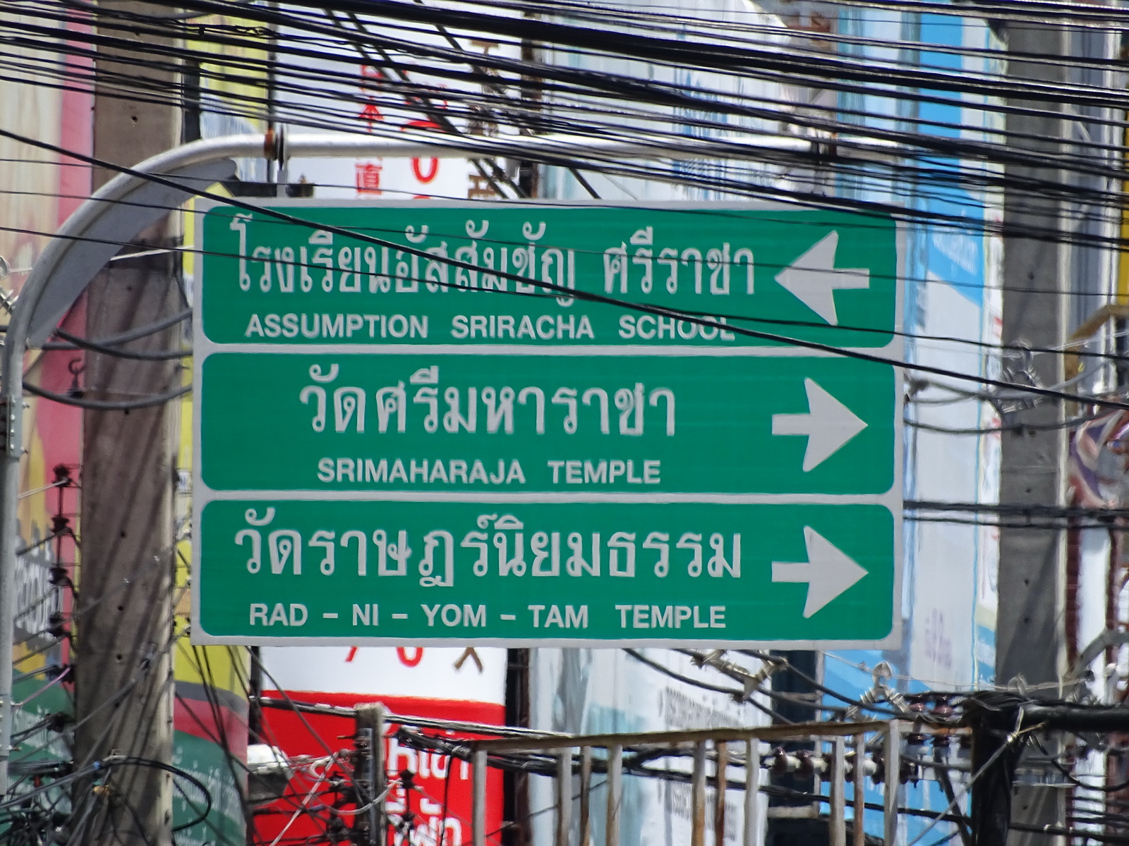 30 Pattaya 279