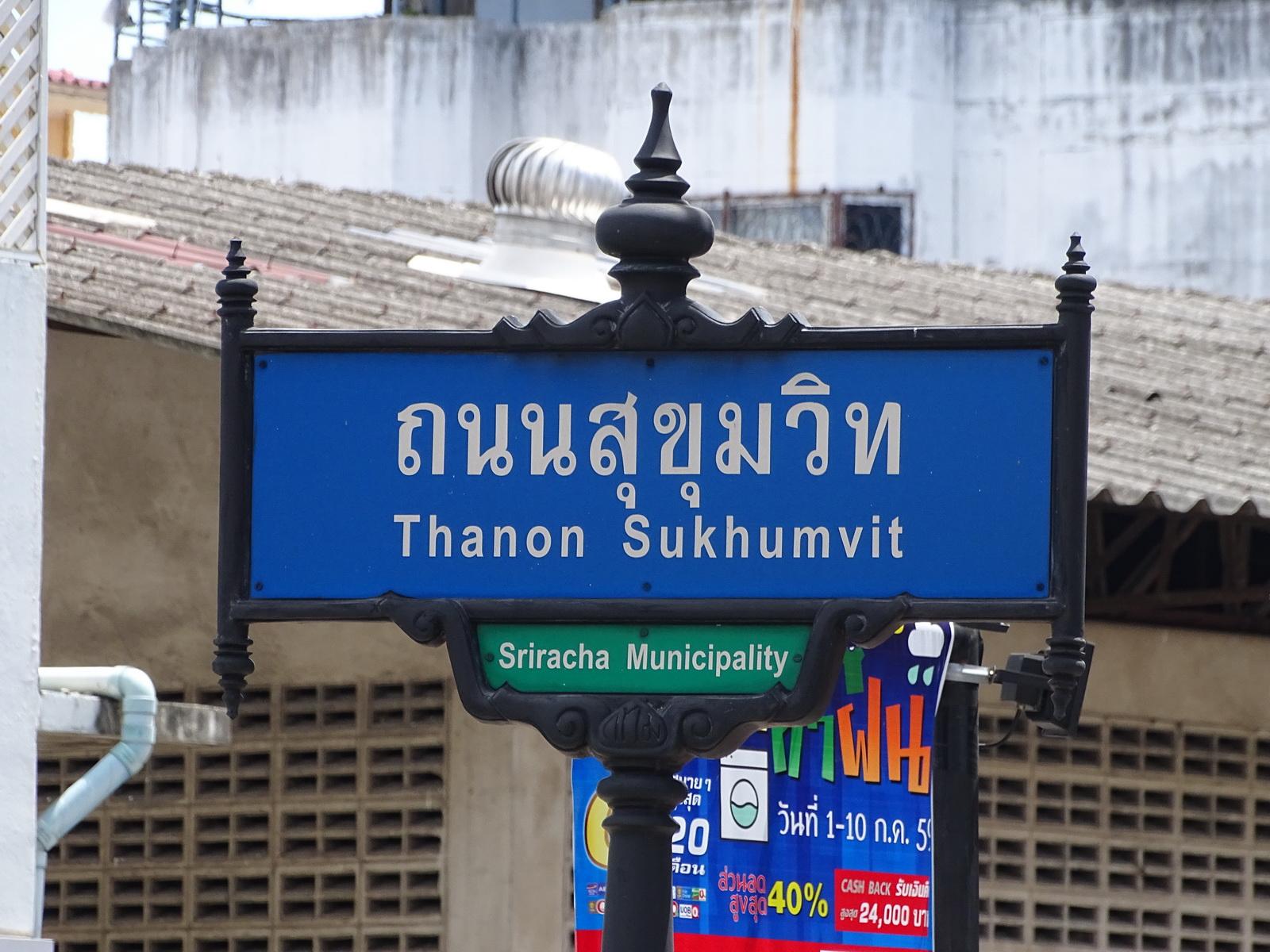 30 Pattaya 283