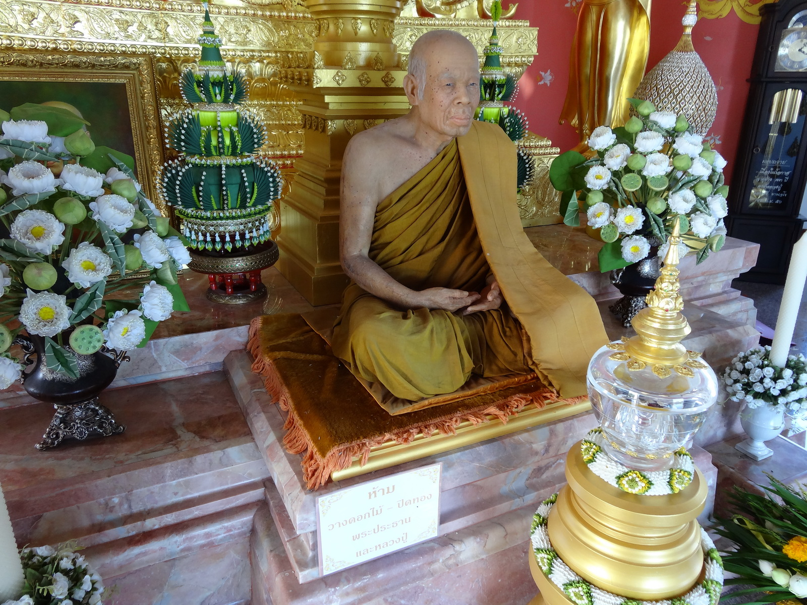 02-wat-tham-prathun-13