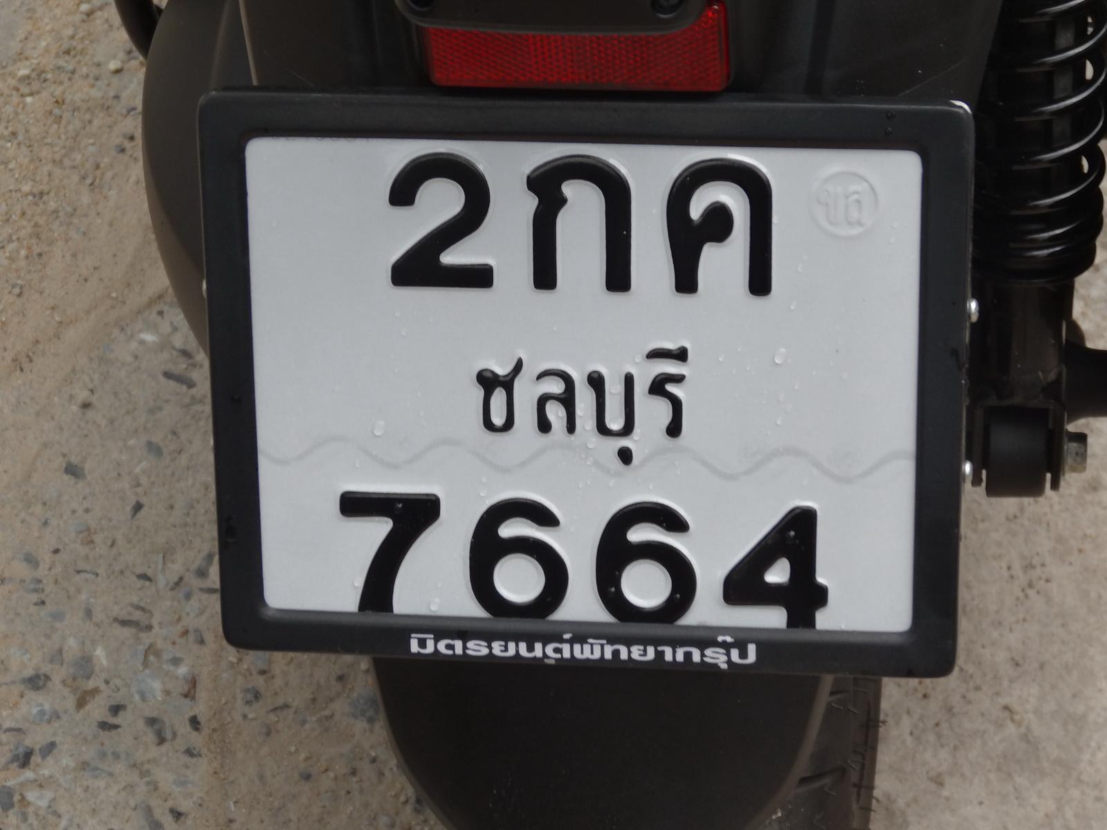 10-pattaya-003