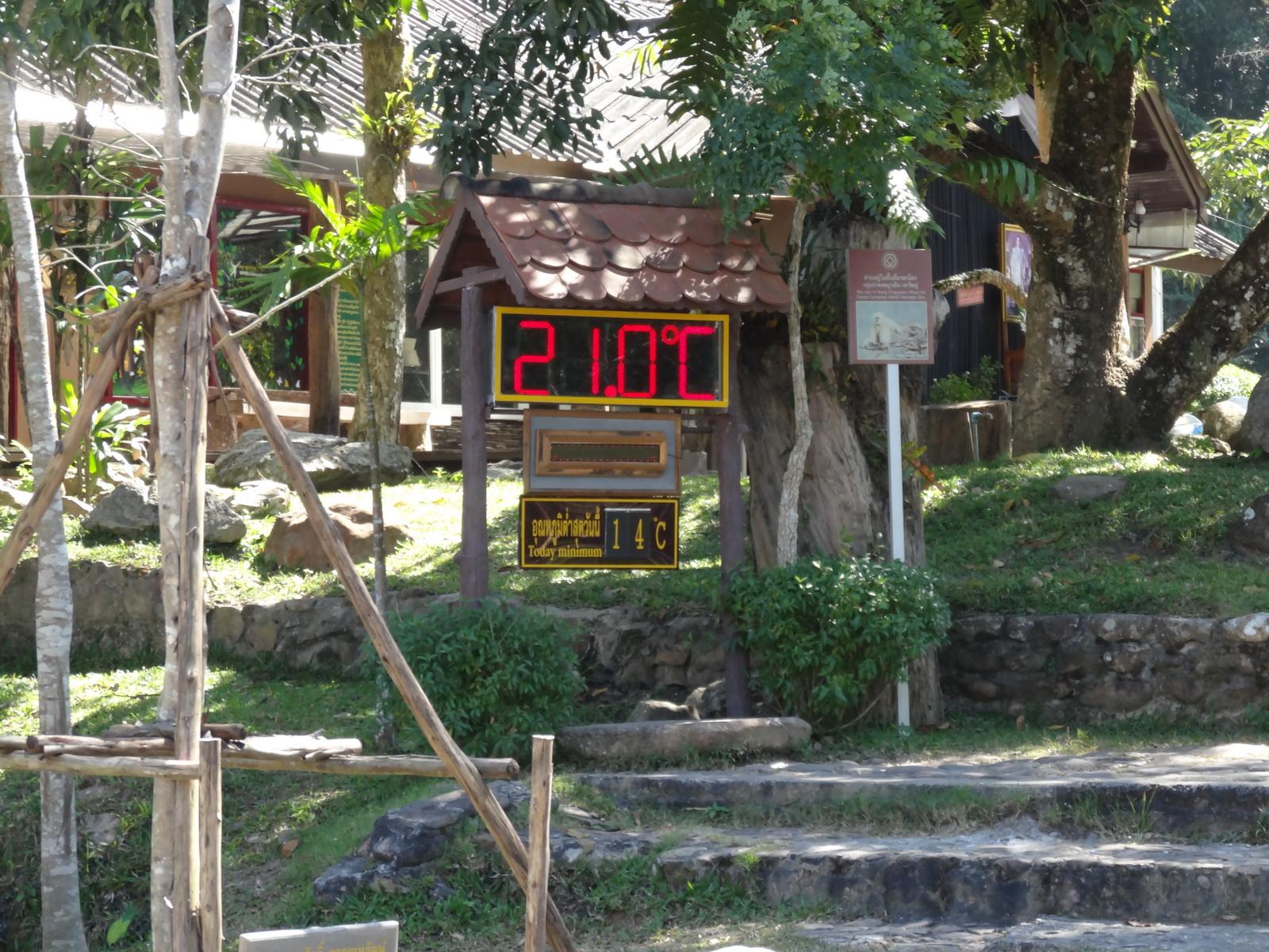 07-khao-yai-np-24